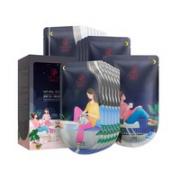 UNIFON 御泥坊 三合一黑面膜套装 20片¥22.65 1.4折 比上一次爆料降低 ¥3.43