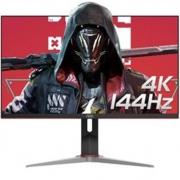 双11预售:AOC 冠捷 U28G2X 28英寸IPS显示器(4K、144Hz、122%sRGB、1ms、HDR400)