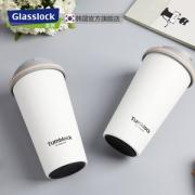 Glasslock 韩版保温便携随行咖啡杯49元包邮