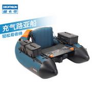 DECATHLON 迪卡侬 8513030 充气式路亚船¥834.90 9.3折 比上一次爆料降低 ¥15