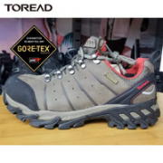 TOREAD 探路者 TFL92006 女款户外登山鞋¥259.00 2.0折