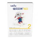 Kabrita 佳贝艾特 悦白 较大婴儿配方奶粉 2段 150g¥5.84 1.2折 比上一次爆料降低 ¥4.06