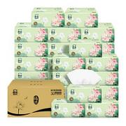 Hygienix 洁云 福瑞国色国潮系列 抽纸 3层100抽30包(178mm*120mm)¥17.62 1.6折 比上一次爆料降低 ¥0.41