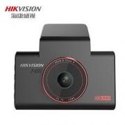 HIKVISION 海康威视 C6S 行车记录仪 4K 800万像素521.55元(需付定金10元,31日20点付尾款)