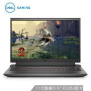 双11预售:DELL 戴尔 游匣G15 5511 酷睿版 15.6英寸游戏本 (i5-11260H、16GB、512GB SSD、RTX 3050