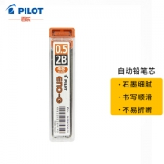 PILOT 百乐 PL-5ENOG-48-2B 自动铅笔芯 0.5mm 2B 48根装7.06元