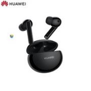 HUAWEI 华为 FreeBuds 4i 真无线蓝牙耳机 碳晶黑¥273.00 比上一次爆料降低 ¥2