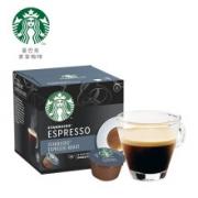 PLUS会员:Dolce Gusto 星巴克胶囊咖啡 意式浓缩黑咖啡 66g*7件