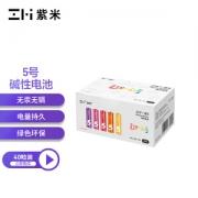 ZMI 紫米 彩虹 5号碱性电池 40粒装24.8元