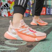 adidas 阿迪达斯 FW8407 女款跑鞋