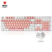 HEXGEARS 黑峡谷 GK715s 104键 有线机械键盘 粉白色 凯华BOX白轴 单光269元