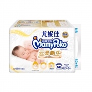 88VIP:MamyPoko 妈咪宝贝 云柔干爽系列 婴儿纸尿裤 NB70片*2件89.3元包邮(需用券,折44.65元/件)