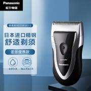 PLUS会员:Panasonic 松下 ESB383-S 电动剃须刀