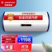 ARISTON 阿里斯顿 AL60E2.5J3 电热水器 60L 电脑款
