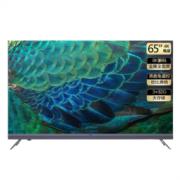 Haier 海尔 65R5 液晶电视 65英寸 4K3599元