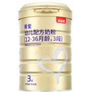 BEINGMATE 贝因美 菁爱系列 婴儿奶粉 4段 900g