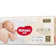 88VIP!HUGGIES 好奇 金装系列 婴儿纸尿裤 M54片¥40.30 2.7折 比上一次爆料降低 ¥3.1