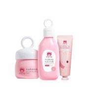 Baby elephant 红色小象 牛油果婴儿洗护三件套