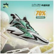 ANTA 安踏 狂潮3代 112131601 男款篮球鞋197.3元(送定金,1日付尾款)