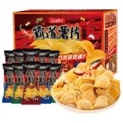 PLUS会员:阿婆家的 薯片大礼包混合 15包11.9元包邮(多重优惠)