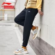 PLUS会员:LI-NING 李宁 AKLRA41 男款运动长裤84元包邮 (双重优惠)
