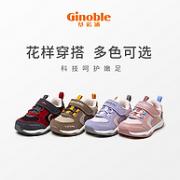 Ginoble 基诺浦 儿童学步机能鞋