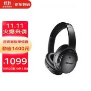 BOSE 博士 QuietComfort 35 II 耳罩式头戴式降噪蓝牙耳机 黑色1049元