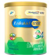 88VIP!MeadJohnson Nutrition 美赞臣 安儿健A+系列 儿童配方奶粉 4段 900g