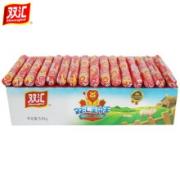 PLUS会员:Shuanghui 双汇 王中王火腿肠 60g*30支