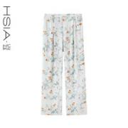HSIA 遐 NB0082 女士宽松家居裤¥134.00 5.4折 比上一次爆料降低 ¥15
