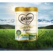 Karicare 可瑞康 金装系列 婴儿牛奶粉 3段 900g*4罐¥197.13 1.4折