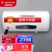 ARISTON 阿里斯顿 J580S3QHAG 储水式电热水器 80L 3000W