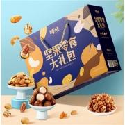 Be&Cheery 百草味 坚果礼盒1900g176元包邮(合88元/件 双重优惠)