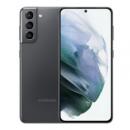 SAMSUNG 三星 Galaxy S21 5G智能手机 8GB+128GB¥3699.00 比上一次爆料降低 ¥600
