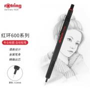 PLUS会员:rOtring 红环 600系列 全金属自动铅笔 黑色 0.5mm 单支装86元