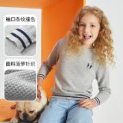 THE CHILDREN'S PLACE 儿童毛衣¥49.63 4.1折 比上一次爆料降低 ¥30.27