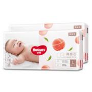 HUGGIES 好奇 铂金装 婴儿纸尿裤 S 96
