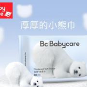 babycare 棉柔巾婴儿棉柔巾 小熊巾80抽*4包(200*150mm)