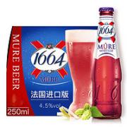 Kronenbourg 1664凯旋 蓝莓果味啤酒 250ml*12瓶¥58.00 3.4折 比上一次爆料降低 ¥1