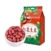 SHI YUE DAO TIAN 十月稻田 红花生米 1kg*3件45.55元包邮(合15.18元/件)
