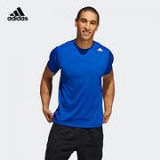 adidas 阿迪达斯 GC8345 男款运动T恤