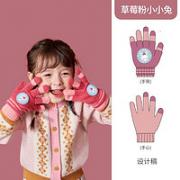 kocotree kk树 儿童保暖手套¥24.00 6.2折