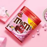 m&m's 玛氏 牛奶夹心巧克力M豆 100g
