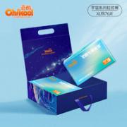Chikool 奇酷 宇宙系列 婴儿拉拉裤 XL76片¥199.90 2.9折