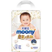 moony 皇家佑肌系列 婴儿拉拉裤 M58片¥113.33 5.7折