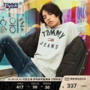 TOMMY HILFIGER 汤米·希尔费格 中性款棉质卫衣 DM0DM07270¥337.00 2.8折