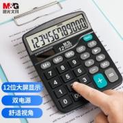 M&G 晨光 ADG98189 经典计算器 单个装9.45元