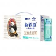 88VIP:MENGNIU 蒙牛 新养道 低脂型牛奶 250ml*15盒*3件106.01元(多重优惠,合35.34元/件)