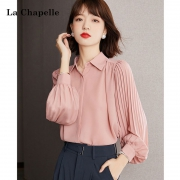 La Chapelle 拉夏贝尔 913613335 女士灯笼袖雪纺衫