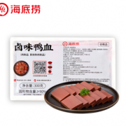 PLUS会员!海底捞 捞卤味鸭血 300g*3盒¥13.25 4.7折
